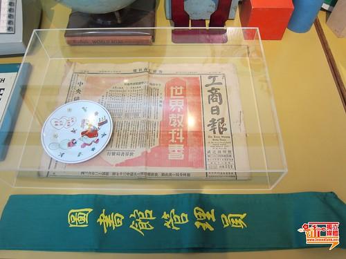 batch_中華文國廿六年八月十號工商日報