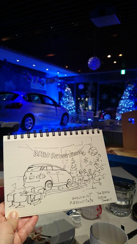 The Blue Christmas Café by BMW