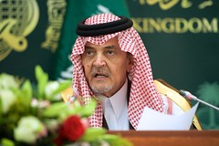 Saudi Arabia Foreign Minister Saud al-Faisal addresses reporters during a news conference with U.S. Secretary of State John Kerry on March 5, 2015, in Riyadh, Saudi Arabia, after the Secretary held a series of meetings with King Salman, Deputy Crown Prince Muhammed bin Nayef, and members of the regional Gulf Cooperation Council. [State Department photo/ Public Domain]