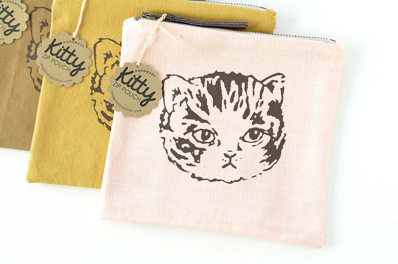 Screen Printed Cute Cat Pouch