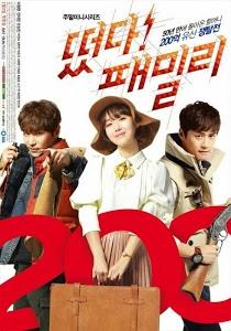 Gia Đình Vui Nhộn - The Family Is Coming (2014)