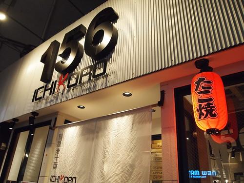 鶏そば十番 156(イチコロ)