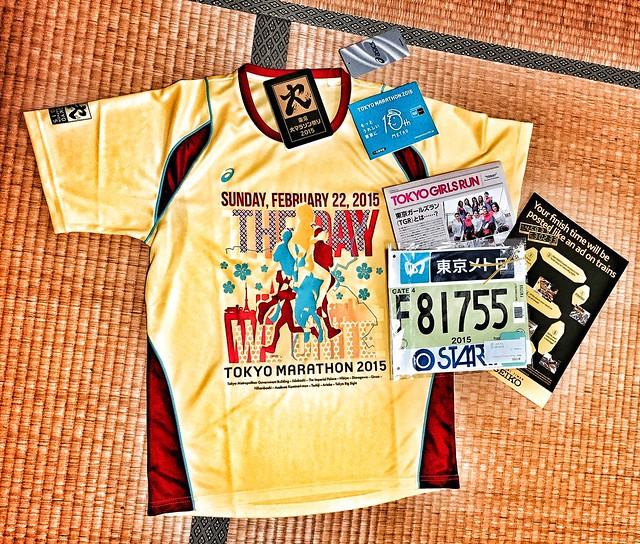 Tokio maratón! (Amarillo limón)