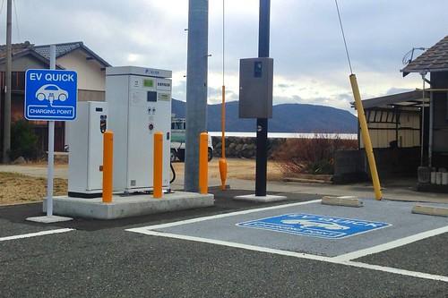 道の駅小豆島ふるさと村 電気自動車用急速充電器