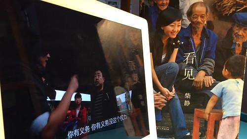 前央視記者柴靜自資製作關於霧霾和污染的深度報道《穹頂之下》,2015年播出,她在2013年曾出版著作《看見》。