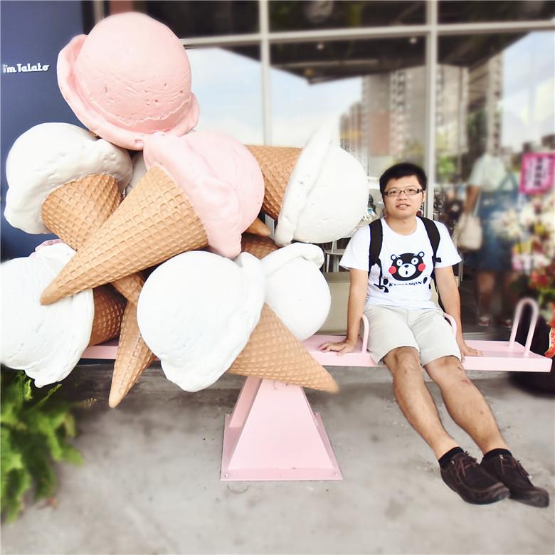台中冰淇淋塔拉朵i'm talato草悟勤美19
