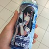 Coolant water to cool the engine of your kan musume. #Kancolle