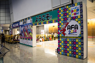 AFA14_Exhibits_03
