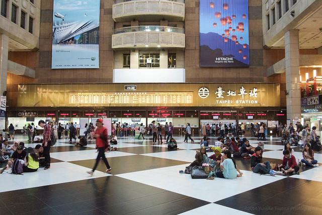 Taipei terminal