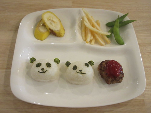 ZOOKids cafe(桜台)