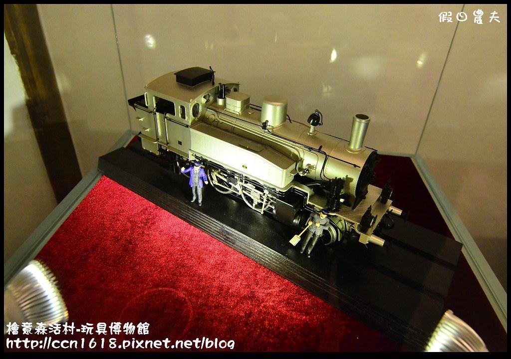 檜意森活村-玩具博物館DSC_6339
