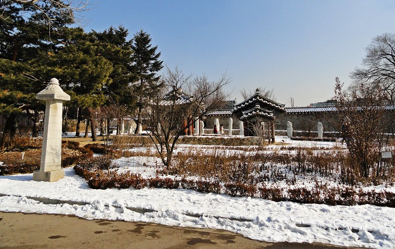 National Folk Museum, Seoul