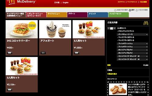 mac_ss 2014-12-28 12.14.25