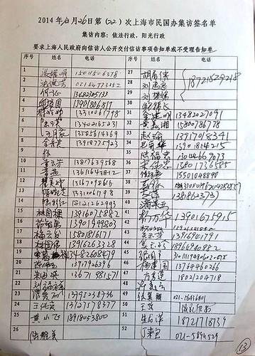 20141226-22大集访-24