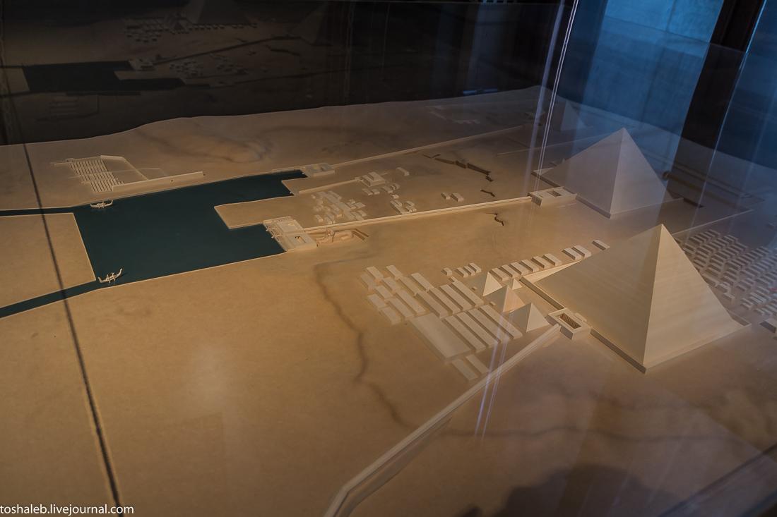 Вена_музей-109