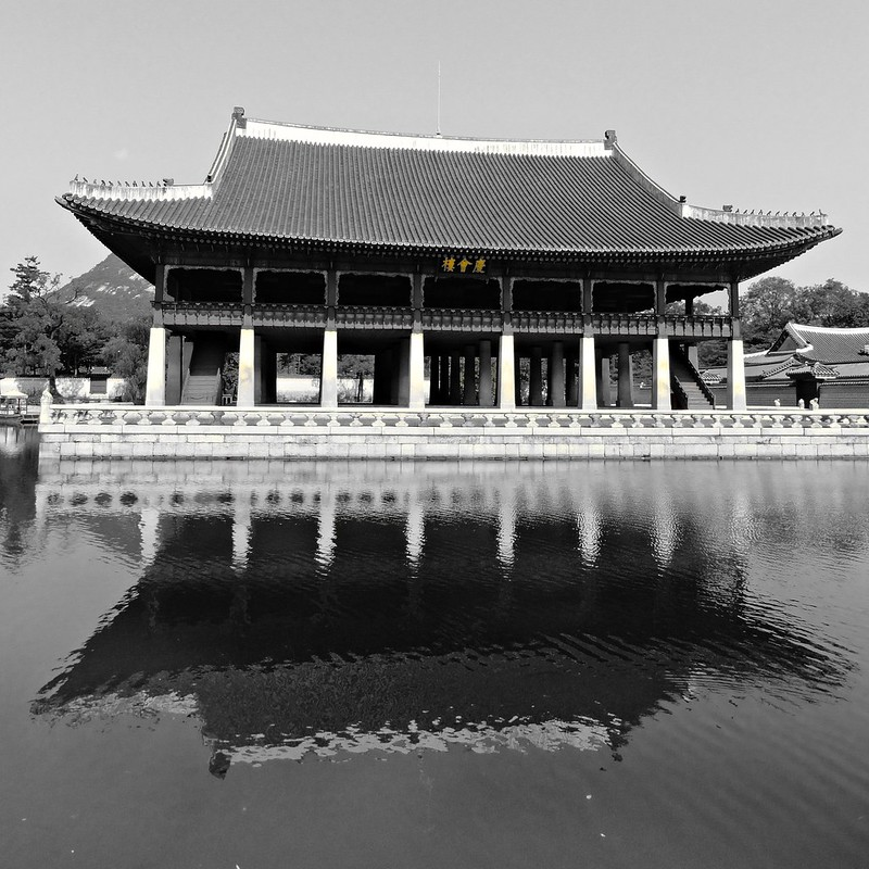 Building in garden of Gyeongbokgun, Seoul