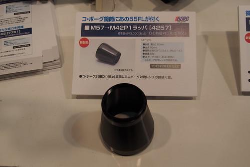 P2121159.JPG