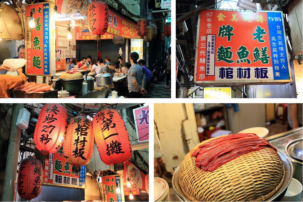 20150222-4台南-老牌鱔魚麵、棺材板 (2)