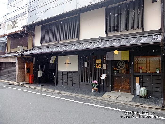 2015丸久小山園 (1).JPG