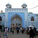 Small photo of East Darga Gate