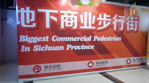 Chengdu-Teil-3-044