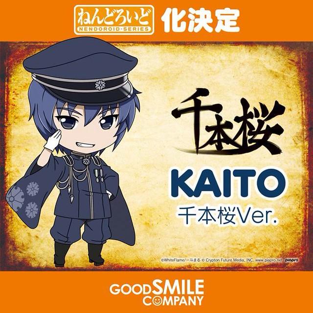 Nendoroid KAITO: Senbonzakura version