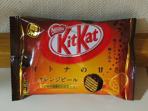 オトナの甘さ オレンジピール (Adult Sweetness Orange Peel) Kit Kat Big リトル (Big Little) (Japan)