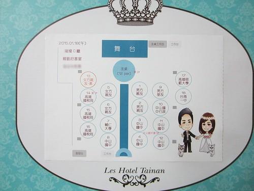 推薦台南結婚場地:台南商務會館-專業的婚企團隊與服務品質 (17)