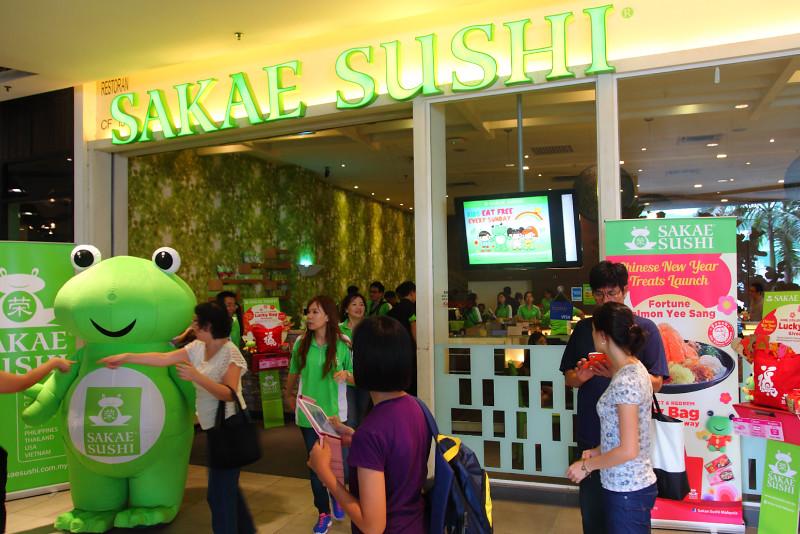 Sakae-Sushi-Paradigm-Mall