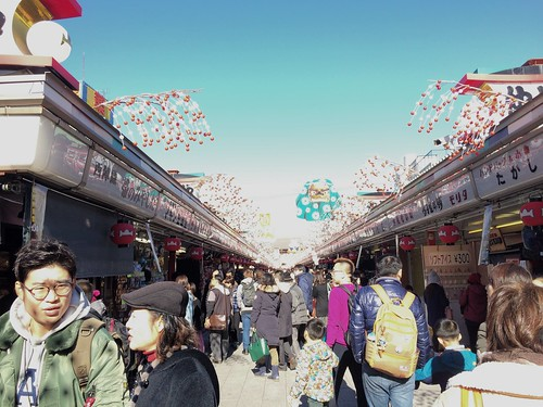 2014 Japan Trip Day 6: Tokyo