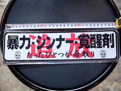 15-02-13 001