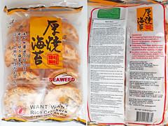 Rice crackes Want Want