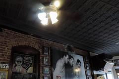 Memphis - Elvis & Friends