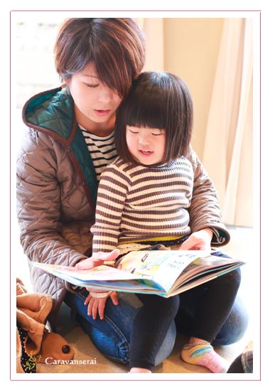 家族写真,子供写真,ファミリーフォト,モリコロパーク,愛知県長久手市,自然,ナチュラル,全データ