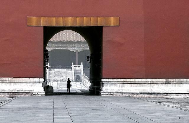 Peek into the Forbidden City