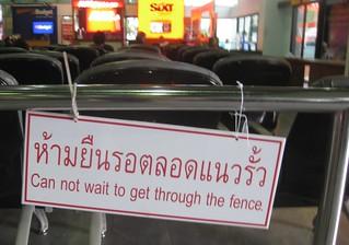 DAY 10: Trang airport