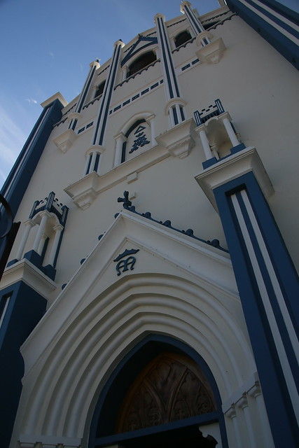 Church of Guadalupe.  Granada, Nicaragua.