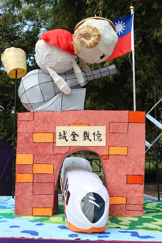2015台北燈節 (47)