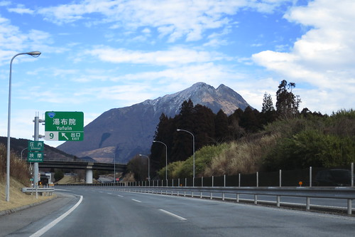 Highway to Beppu