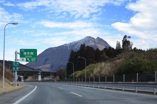 Highway to Beppu