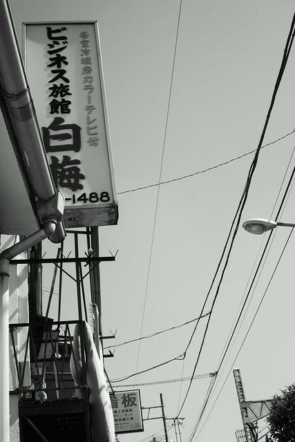 常磐線沿い、南千住 - Minami-Senju Tokyo, 17 Mar 2015. 070