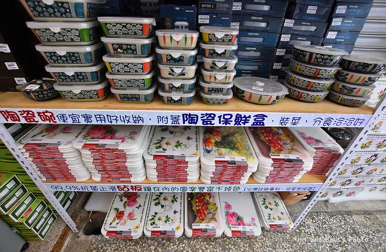 台韓實業台中骨瓷餐具批發杯盤日本碗盤03
