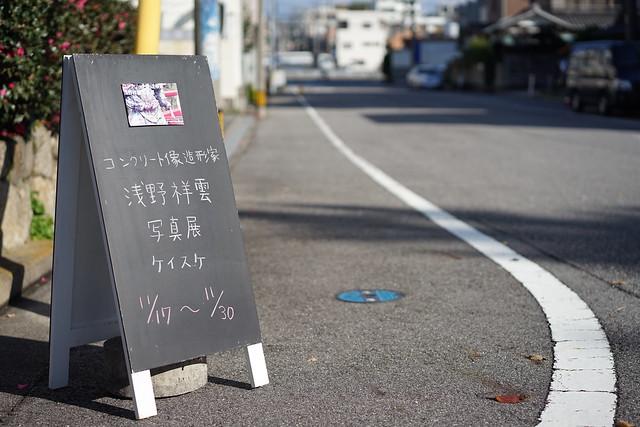 Okazaki_09