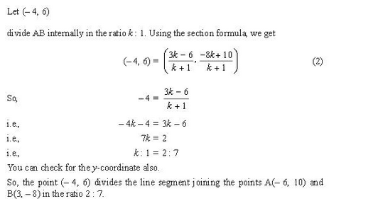 RD-Sharma-class 10-Solutions-Chapter-14-Coordinate Gometry-Ex-14.3-Q46
