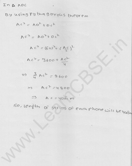 RD Sharma Class 9 solutions Chapter 16 Circles Ex 16.3 3