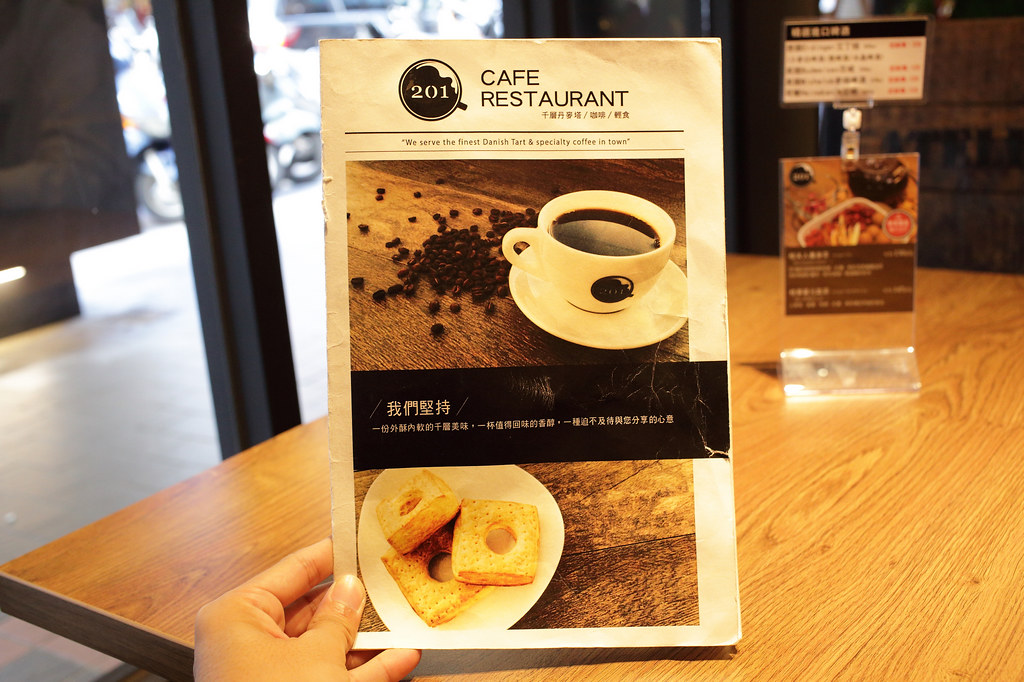 20141128萬華-201cafe restaurant (12)