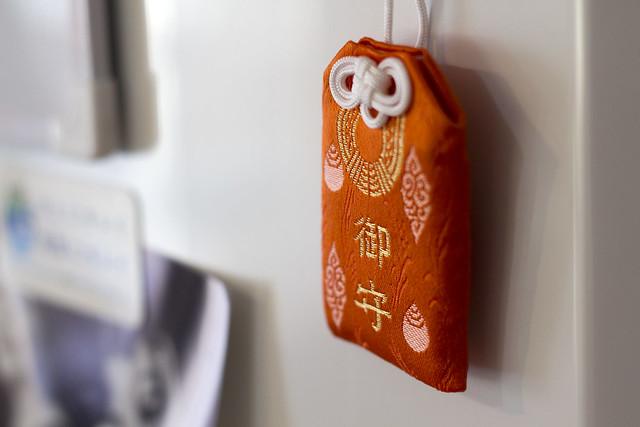 ご利益は「おねしょ防止」「可愛くなる」:大切な人にプレゼントしたいユニークなお守り「OMAMO」 2番目の画像
