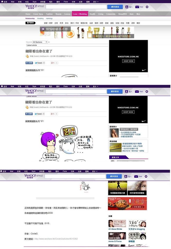 CIRCLEG 1月2日 上yahoo (DONE)