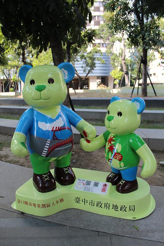 台中泰迪熊嘉年華 (27)