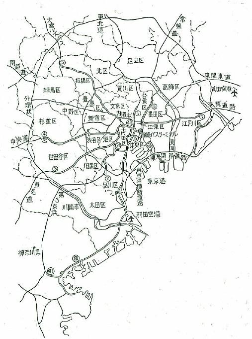 昭和40年代前半の首都高速道路路線図